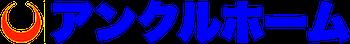 【アンクルホームがお届けする】京都市右京区の成約物件紹介ブログ