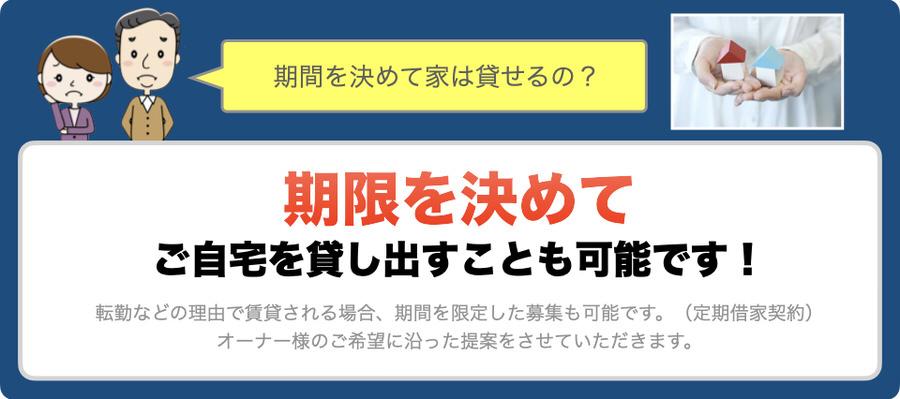 【貸家の悩み】アンクルホームが解決⑤