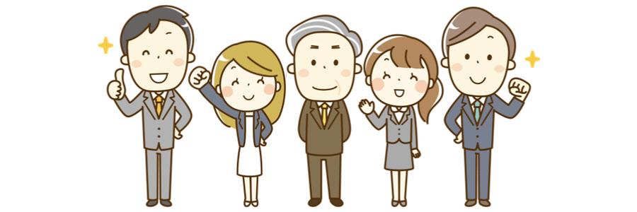 【貸家】アンクルホーム