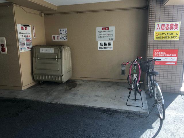 放置自転車が解決しました