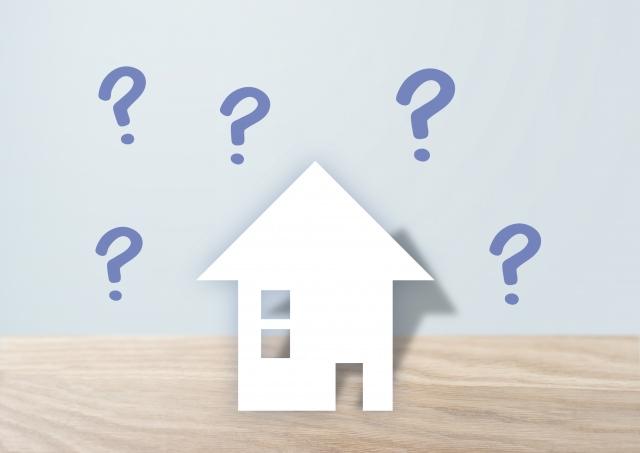 【京都市右京区の不動産査定】よくある質問をアンクルホームが紹介します