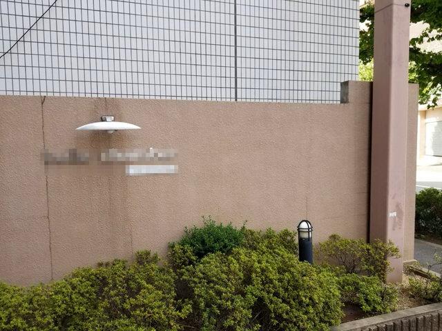 【京都市右京区の不動産会社・アンクルホームの不動産賃貸管理業務】監視カメラを設置しました①