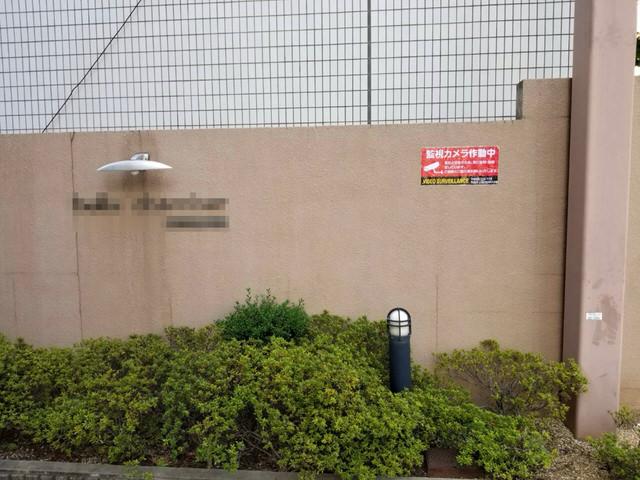 【京都市右京区の不動産会社・アンクルホームの不動産賃貸管理業務】監視カメラを設置しました②
