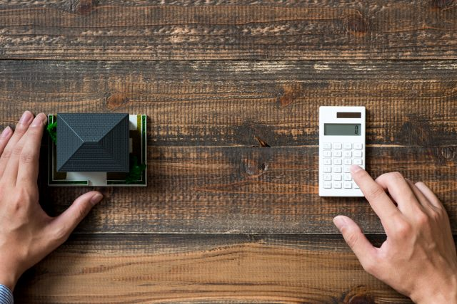 売買価格の目安を知るための計算方法