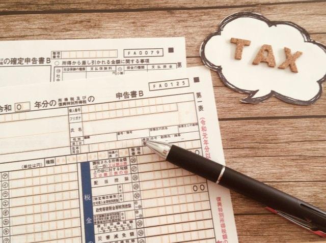 京都市右京区で住み替えの時に利用できる税金の特例を紹介します。