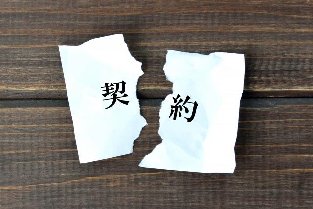 京都市右京区での住み替えを買い先行で行う場合は買い替え特約をつけましょう