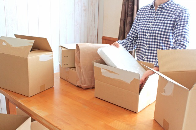 京都市右京区で不動産売却する時にあなたの不動産の価値を上げる方法