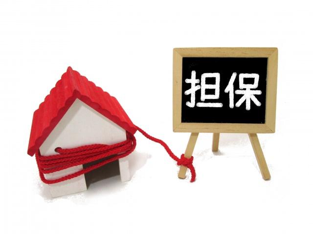 京都市右京区で住宅ローンが残った状態で不動産を売却するときは抵当権を外しましょう
