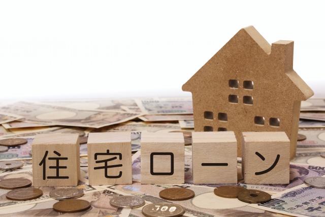 京都市右京区の不動産を売却するときは住宅ローンが残っていても大丈夫