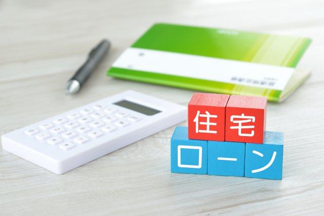 京都市右京区で家を売る方は住宅ローンの残債を把握しておきましょう