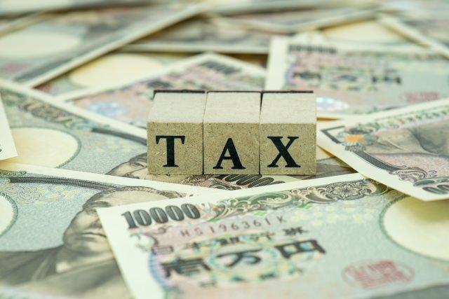 【京都市右京区の空き家問題】固定資産税の特例が解除される可能性がある