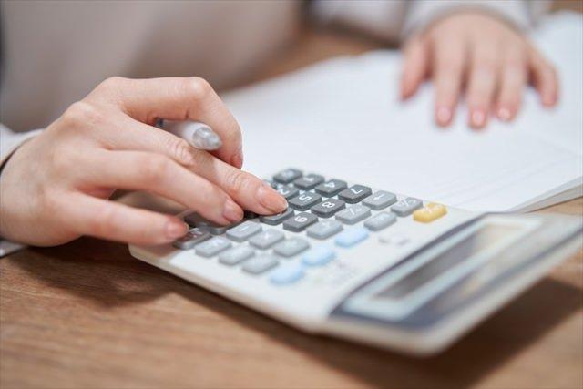 【京都市右京区】住宅ローンの支払いが苦しくなったときの対処法を解説します。