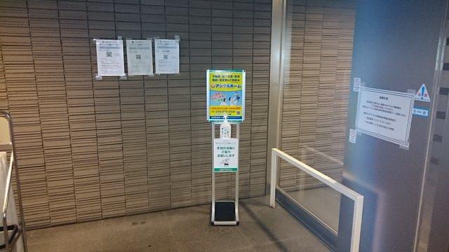 アンクルホームが右京区役所に設置した消毒液スタンド(遠目)